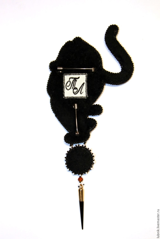 Вязание магнитогорск герцена обучение