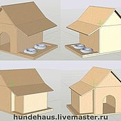 Для домашних животных, ручной работы. Ярмарка Мастеров - ручная работа Будка конура для собаки. Handmade.