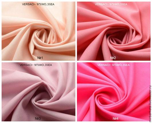 Коллекционная  высококачественная натуральная шерстяная ткань фирмы VERSACI класса Люкс.