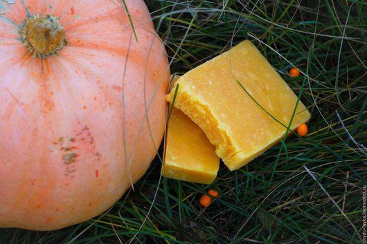 """Мыло ручной работы. Ярмарка Мастеров - ручная работа. Купить Мыло """"Солнечная тыковка"""". Handmade. Оранжевый, уход, мыло с нуля"""