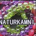 КАМНИ (naturkamni) - Ярмарка Мастеров - ручная работа, handmade
