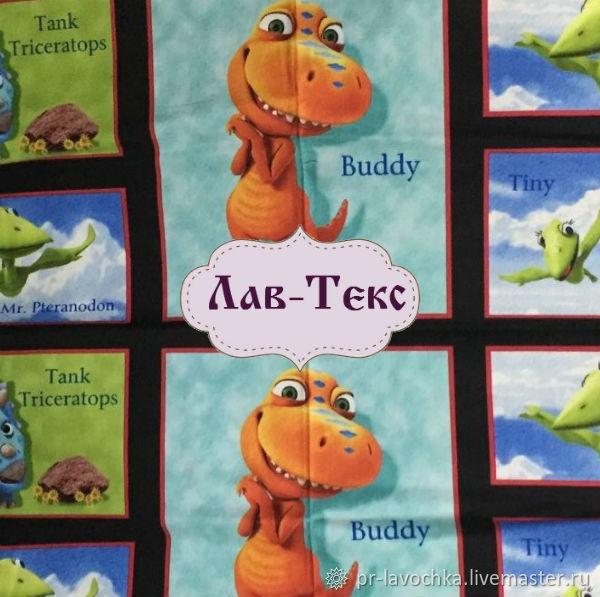 Ready: American cotton Dinosaur and his friends panel, Fabric, Nizhny Novgorod,  Фото №1