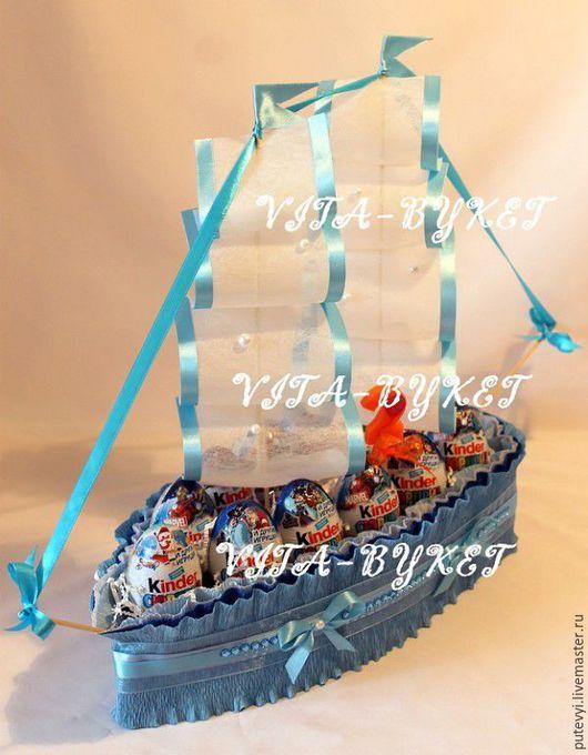 Подарочные наборы ручной работы. Ярмарка Мастеров - ручная работа. Купить Корабль из киндеров! Юному моряку). Handmade. Корабль из конфет