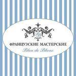 Французские мастерские BlueDeBlanc (bdeb) - Ярмарка Мастеров - ручная работа, handmade