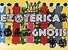 Ezoterica Gnosis (gnosis) - Ярмарка Мастеров - ручная работа, handmade