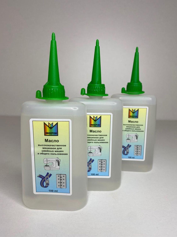 Micron масло смазочное, 100мл., Германия – купить на Ярмарке Мастеров – KXTW4RU | Инструменты для вязания, Хабаровск