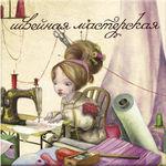 Елена Морозова (Elena-Winter) - Ярмарка Мастеров - ручная работа, handmade