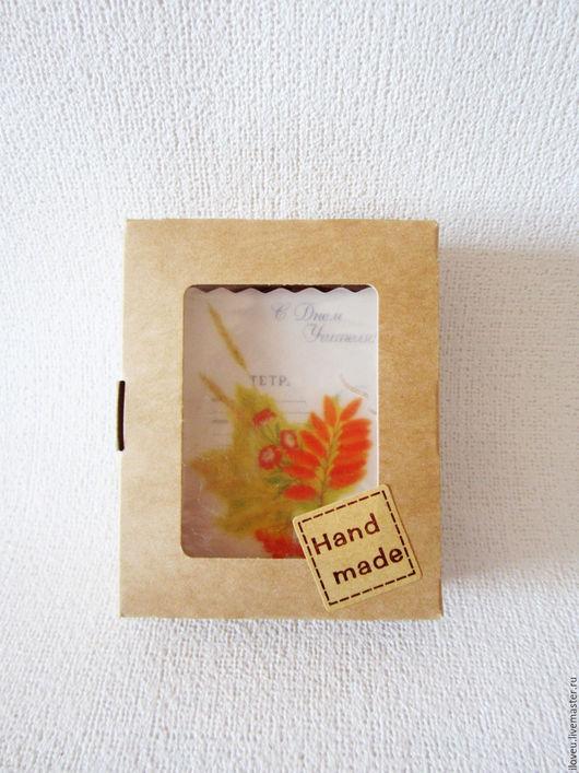 """Мыло ручной работы. Ярмарка Мастеров - ручная работа. Купить Мыло ручной работы """"C днем учителя"""", подарки учителям, осень, подарок. Handmade."""
