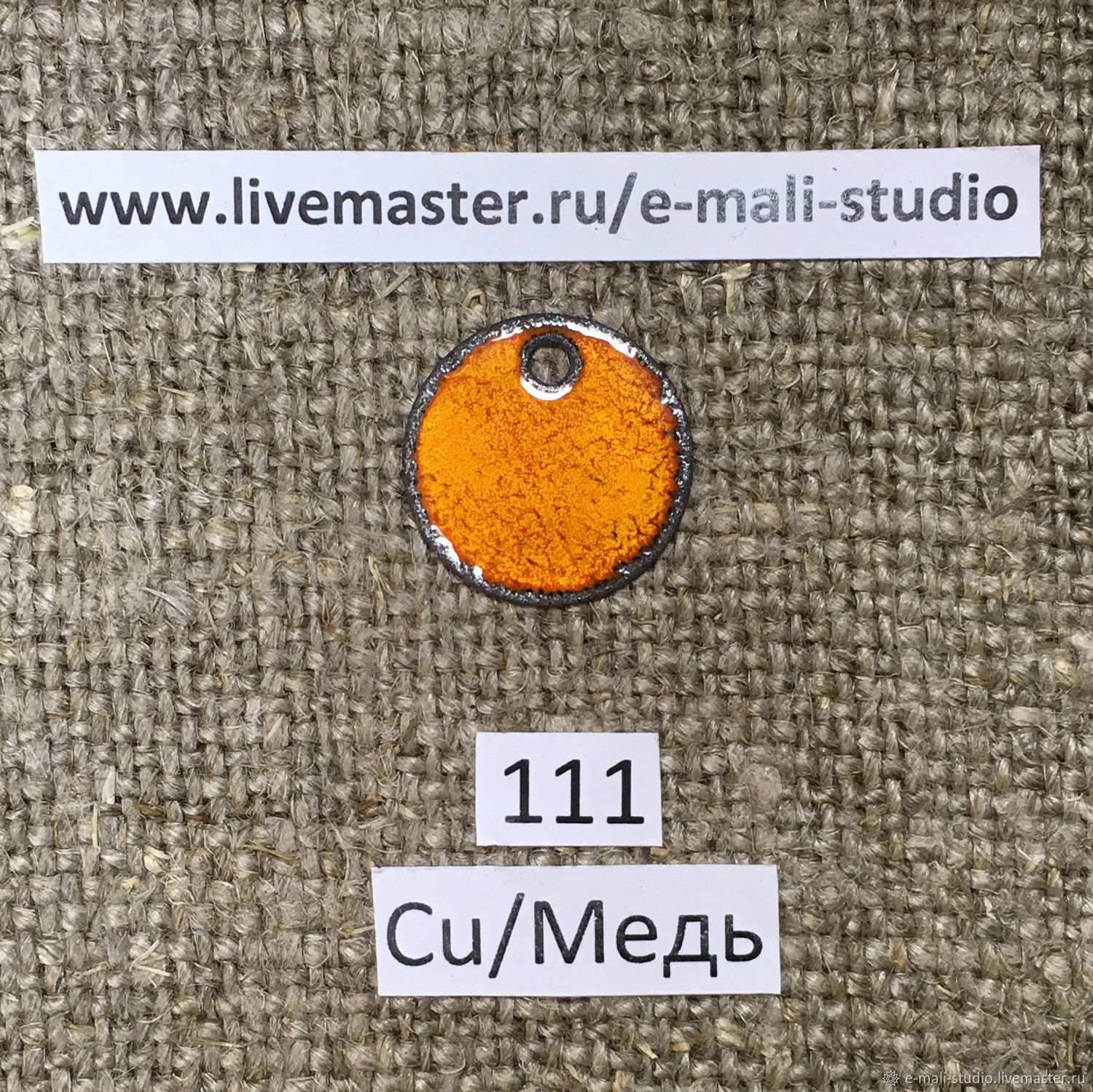 Enamel transparent Golden Yellow No.111 Dulevo, Accessories for jewelry, St. Petersburg,  Фото №1