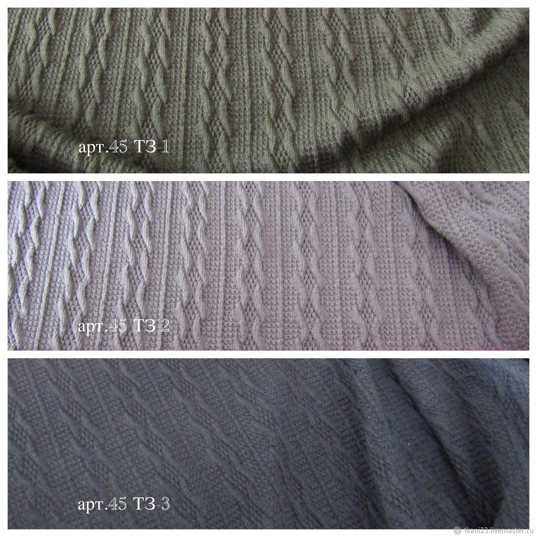 Трикотаж-косичка арт.45 ТЗ-1, 2, 3 (Корея), Ткани, Лабинск, Фото №1