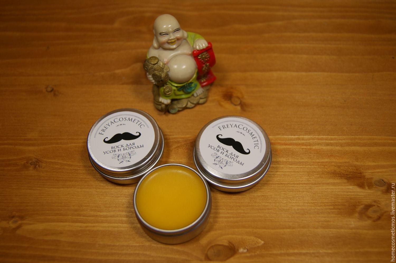 Косметика для усов и бороды