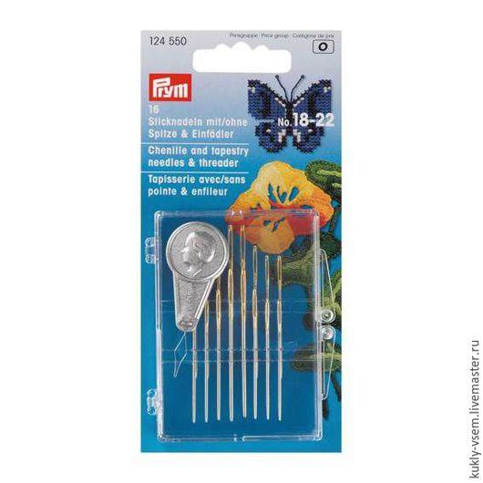Иглы ручные, для вышивания, с нитевдевателем №18-22, Prym 124550