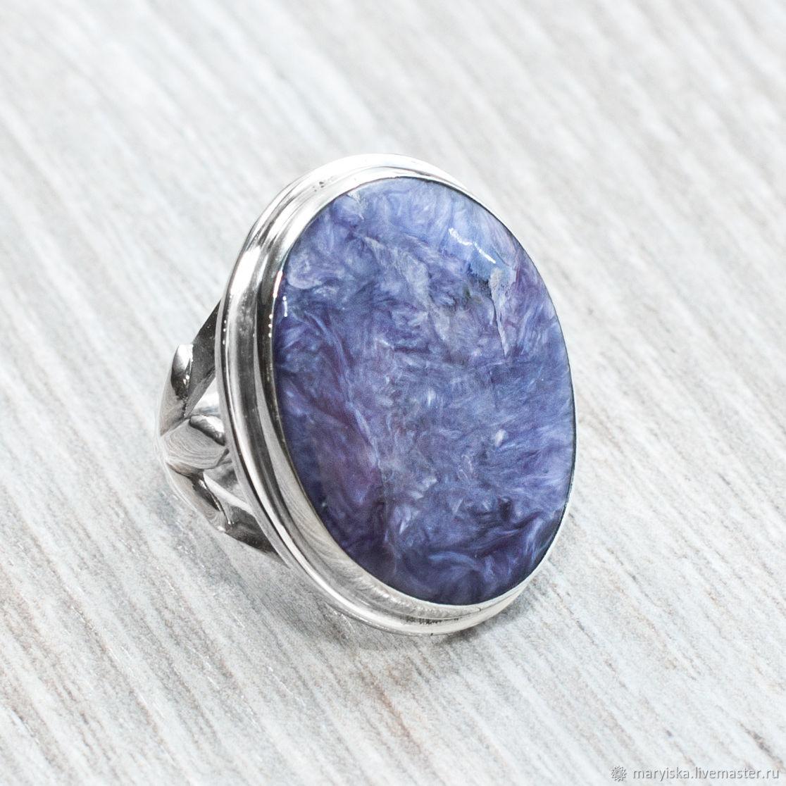 Charoite (ring) (922), Rings, Tambov,  Фото №1