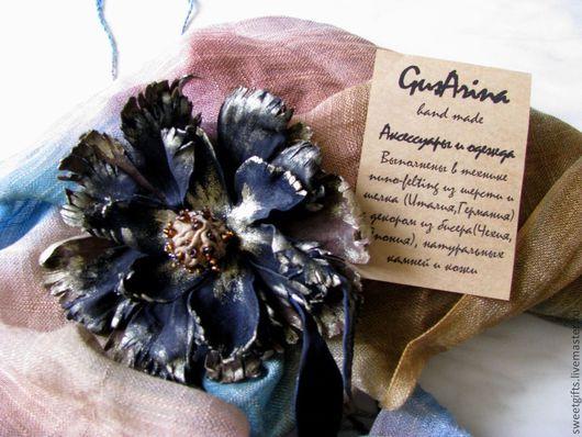 Цветок-брошь. Выполнена из натуральной кожи  (темно-синего и бежево-коричневого оттенков), середина цветка -валяная шерсть, декорирована кожей и бисером. Прекрасный модный аксессуар дополнит Ваш обра