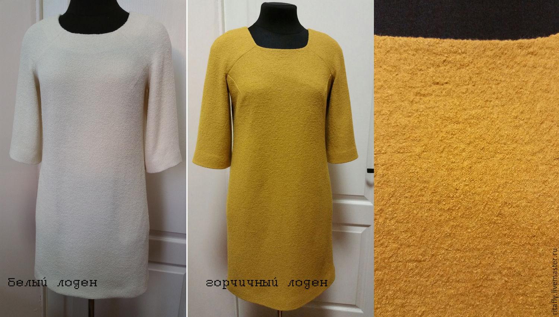Купить Теплое Платье На Зиму В Интернет