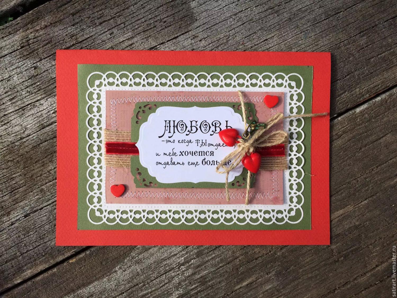 Иваново, как подарить открытки другу