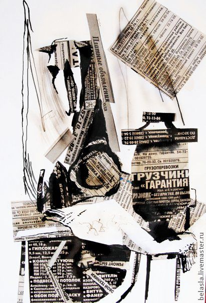 коллаж Натюрморт, Картины, Москва, Фото №1