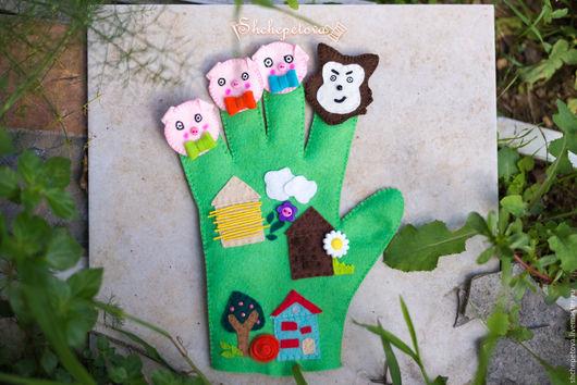 """Развивающие игрушки ручной работы. Ярмарка Мастеров - ручная работа. Купить Игровая перчатка """"Три поросёнка"""". Handmade. Сказки"""