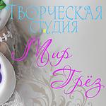 """Студия """"Мир Грёз"""" (Анна Решетняк) - Ярмарка Мастеров - ручная работа, handmade"""