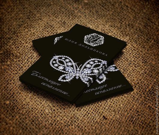 Визитки ручной работы. Ярмарка Мастеров - ручная работа. Купить Визитка, вензель и логотип мастера работающего со стразами. Handmade.