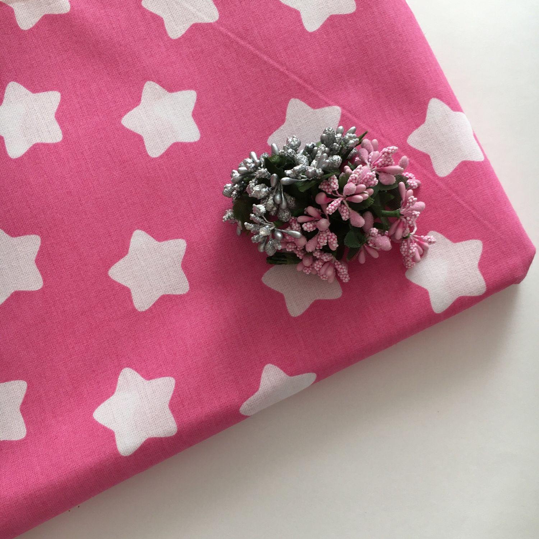 Ткань Хлопок Белые Звезды на розовом.Польша, Ткани, Москва,  Фото №1