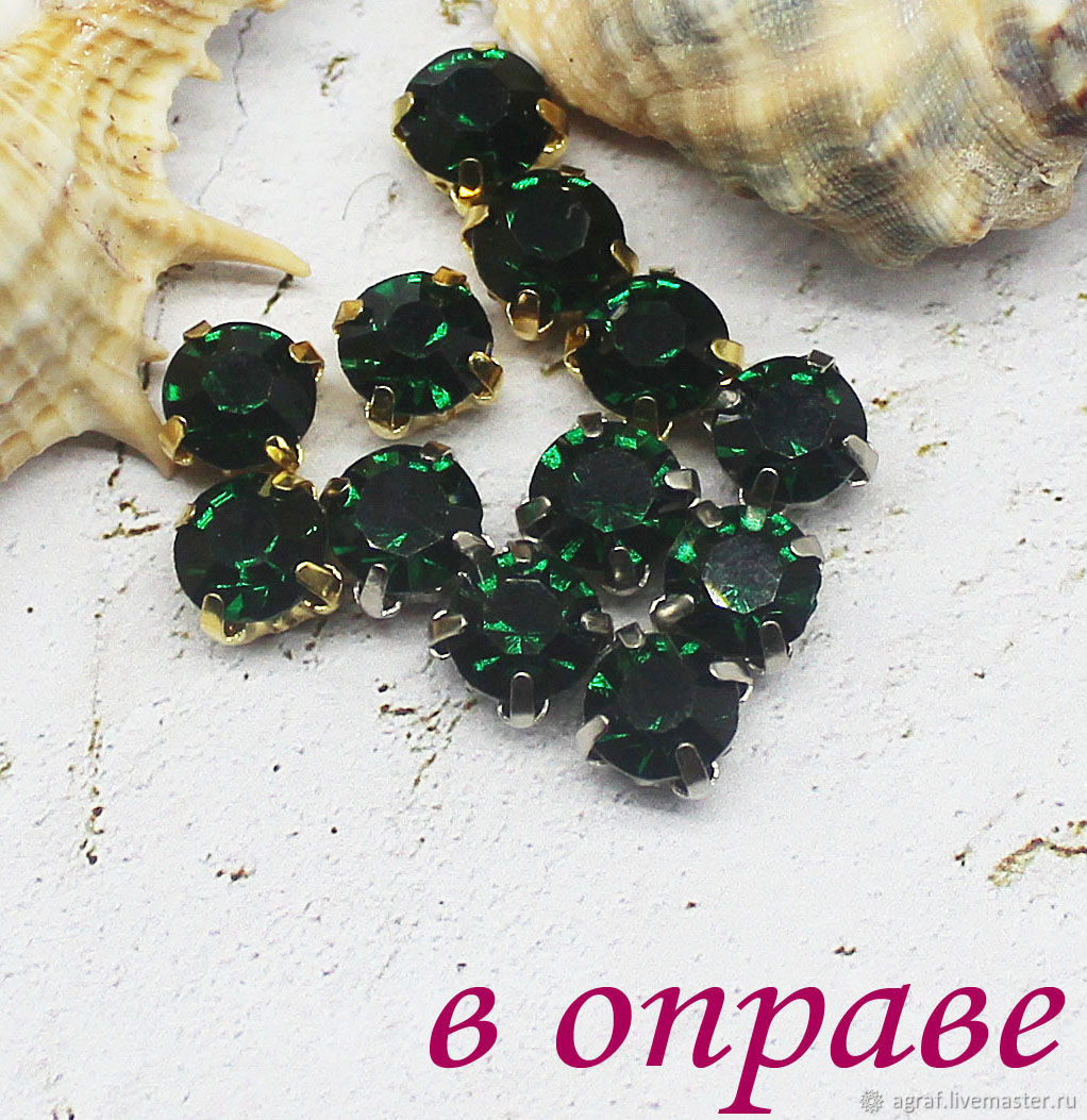 Rhinestones 6 mm bezel Emerald, Rhinestones, Solikamsk,  Фото №1