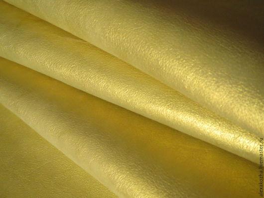Шитье ручной работы. Ярмарка Мастеров - ручная работа. Купить Кожа натуральная Металлик золото. Handmade. Желтый, кожа металлик