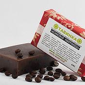 """Косметика ручной работы. Ярмарка Мастеров - ручная работа """"Кофейня Марракеш"""" натуральное  СПА мыло с маслом какао. Handmade."""