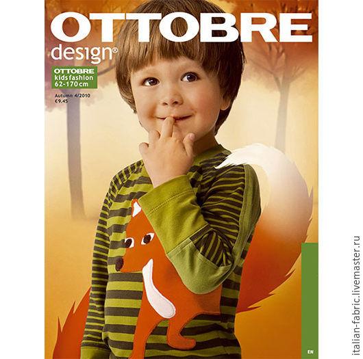 Шитье ручной работы. Ярмарка Мастеров - ручная работа. Купить № 4/2010 Журнал OTTOBRE Kids. Handmade. Журнал мод