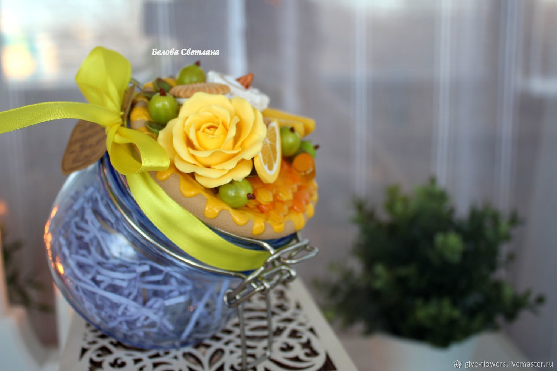Баночка витаминная с жёлтой розой, Банки, Санкт-Петербург,  Фото №1
