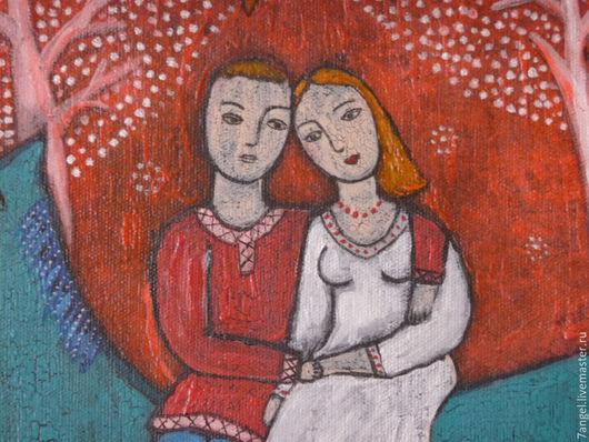 Этно ручной работы. Ярмарка Мастеров - ручная работа. Купить Любовь. Handmade. Разноцветный, наив, картина о любви, оберег, акрил