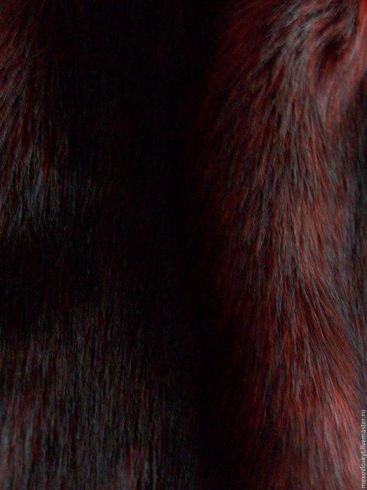 Шитье ручной работы. Ярмарка Мастеров - ручная работа. Купить мех искусственный песец бордовый. Handmade. Бордовый, жилет меховой