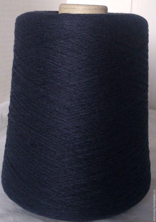 Вязание ручной работы. Ярмарка Мастеров - ручная работа. Купить Giza Natural fantasy тёмно-синий. Handmade. Тёмно-синий