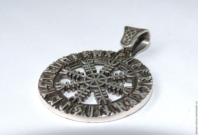 Pendant helm of awe runic the rim (that's called the aegishjalmur) (2), Amulet, Sochi,  Фото №1