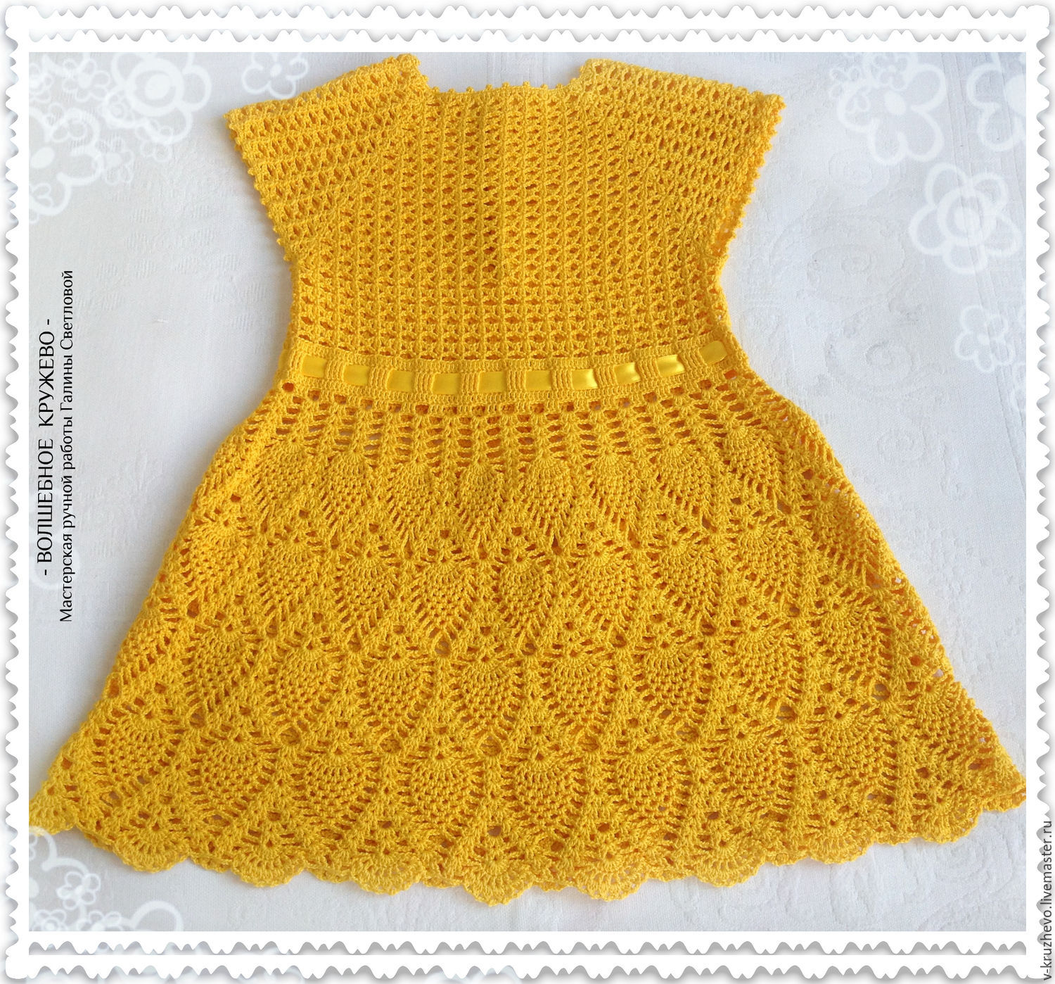 "Knitted baby dress for baby girl crochet ""Ray of sunshine ..."