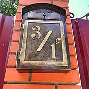 Для дома и интерьера handmade. Livemaster - original item Mailbox with number. Handmade.