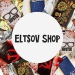 Eltsov Artem - Ярмарка Мастеров - ручная работа, handmade