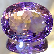 Материалы для творчества handmade. Livemaster - original item Ametrine (Amethyst and Citrine) 30,50 CT., natural. Handmade.