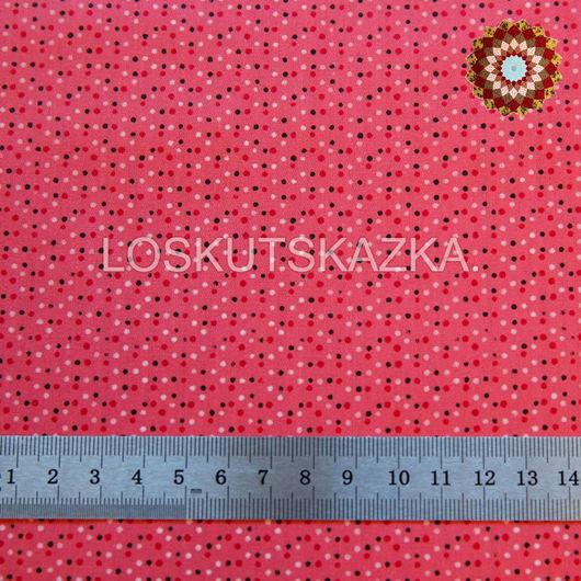 Ткань для пэчворка `Коралловая в точечку`, хлопок 100%. Код товара: DFS-00027