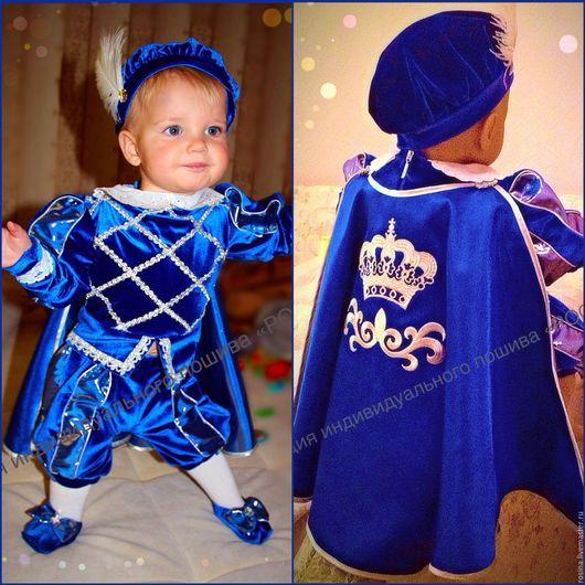 Карнавальные костюмы ручной работы. Ярмарка Мастеров - ручная работа. Купить Карнавальный костюм Принца. Handmade. Синий, принц, стразы