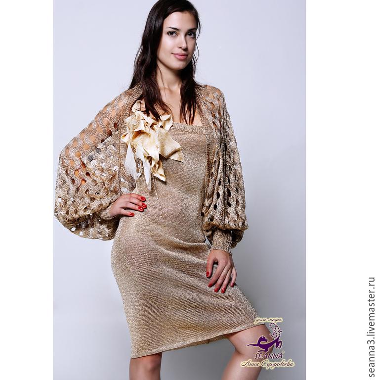Платья Купить В Интернет Магазине Очень Красивые