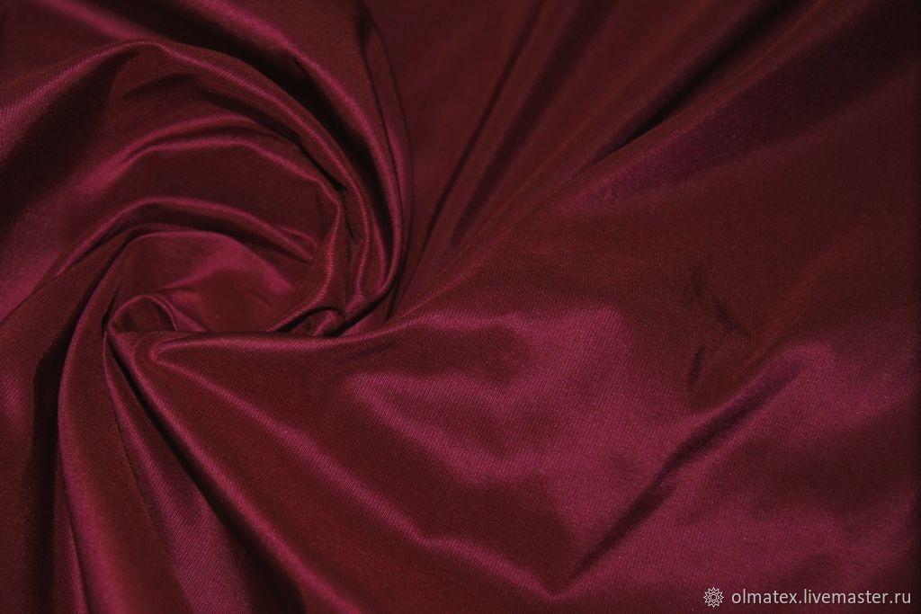 Шелковый репс цвет бордо, Ткань, Москва, Фото №1