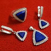 Украшения handmade. Livemaster - original item ROXALANA-chic set with Afghan lapis lazuli. Handmade.