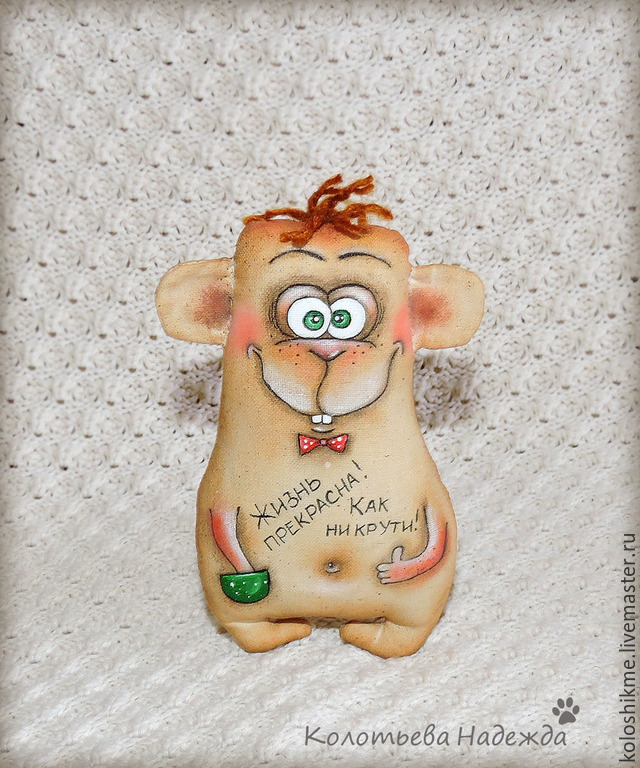 Кофейные обезьяны игрушки своими руками