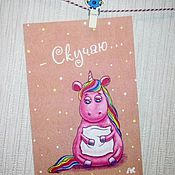 Открытки handmade. Livemaster - original item Greeting card with pink unicorn