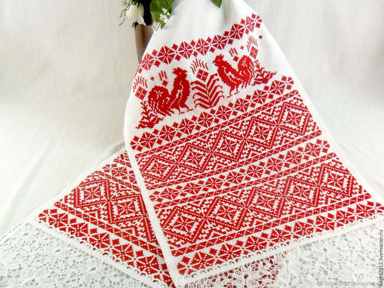 картинка русское полотенце средней школе