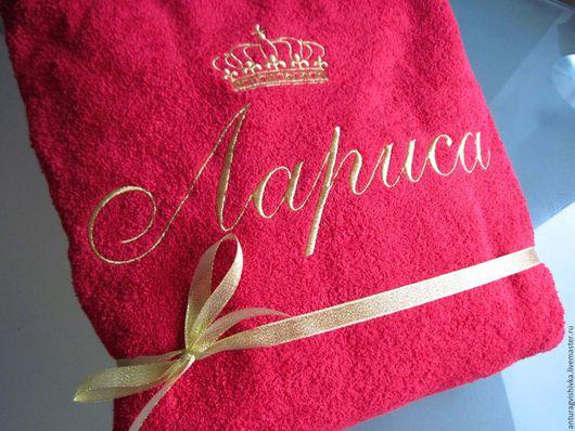 Именной халат с вышивкой, Махровый халат, Именная вышивка, Именной подарок, Подарок женщине, Подарок на День Рождения, подарок на 8 Марта, Подарок на Новый год