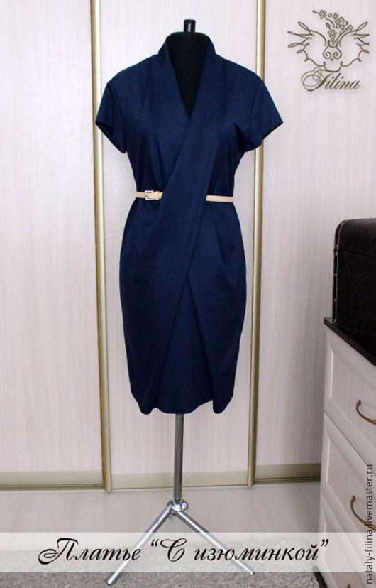 """Платья ручной работы. Ярмарка Мастеров - ручная работа. Купить Платье """"С изюминкой"""" / платье-миди / офисное платье. Handmade."""