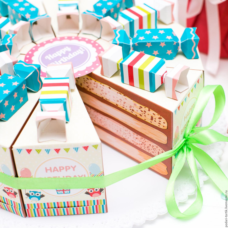 Подарок на день рождения детского сада 10