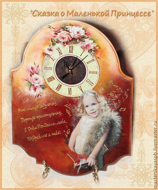 """Часы для дома ручной работы. Ярмарка Мастеров - ручная работа. Купить """"Сказка о Маленькой Принцессе"""". Handmade. Часы настенные"""